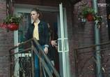 Сериал Улица (2017) - cцена 8
