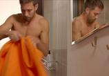 Фильм Диетический секс / Diet of Sex (2014) - cцена 1