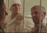 Сцена из фильма Эмилия с Аллеи свободы / Emilija (2017) Эмилия с Аллеи свободы сцена 3