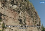 Сцена из фильма Подземная одиссея / Ancient Invisible Cities (2018) Подземная одиссея сцена 15
