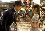 Фильм Мемуары гейши / Memoirs of a Geisha (2006) - cцена 6