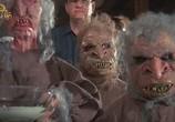 Фильм Тролль 2 / Troll 2 (1990) - cцена 5