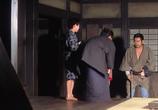 Фильм Месть Затоiчи / Zatoichi no uta ga kikoeru (1966) - cцена 1