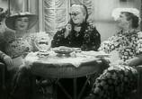 Фильм Прокажённая / Tredowata (1936) - cцена 5
