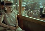 Сцена из фильма Любовник / L'amant (1992) Любовник сцена 1