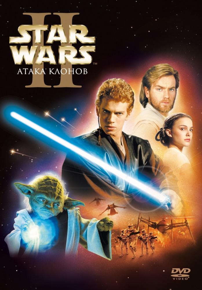 скачать фильм в формате 3d звездные войны эпизод 4