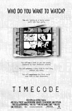 Тайм-Код