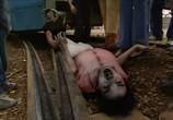 Сцена из фильма Иное (2006)