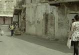 Сцена из фильма Зайтун / Zaytoun (2012) Зайтун сцена 1