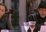 Сцена из фильма Последняя надежда / Black (2005) Последняя надежда сцена 6