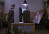 Сцена из фильма Прожить жизнь с Пикассо / Surviving Picasso (1996)