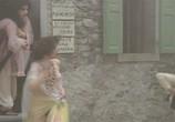 Фильм Шлюха / Porca vacca (1982) - cцена 6
