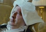 Сцена из фильма Дед 005 (2013) Дед 005 сцена 3