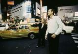 Сцена из фильма Трудности перевода / Lost in Translation (2003) Трудности перевода