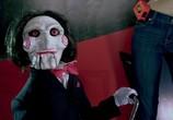 Сцена из фильма Пила 3D / Saw 3D (2010)