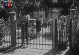 Фильм Крутые ступени (1957) - cцена 3