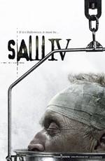 Пила 4 / Saw IV (2007)