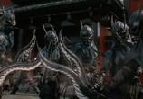 Сцена из фильма Воины Зу / Shu shan zheng zhuan (2001) Воины Зу сцена 4