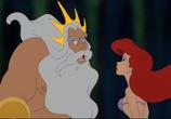 Сцена из фильма Русалочка / The Little Mermaid (1989) Русалочка сцена 6