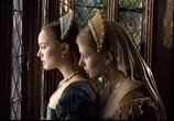 Фильм Еще одна из рода Болейн / The Other Boleyn Girl (2008) - cцена 1