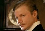 Сериал Воспоминания о Шерлоке Холмсе (2000) - cцена 2
