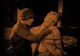 Фильм Финансы великого герцога / Finances of the Grand Duke (1924) - cцена 4