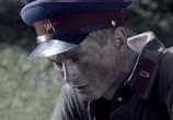 Сцена из фильма Немец (2011) Немец сцена 2