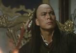 Сцена из фильма Техника змеи и журавля Шаолиня / Snake and Crane: The Art Of Shaolin (1978) Техника змеи и журавля Шаолиня сцена 3