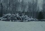 Фильм Запорошенные пеплом / Exiled (2016) - cцена 1