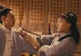 Сцена из фильма Кунг-Фу Вин Чунь / Gong Fu Yong Chun (2010) Кунг-Фу Вин Чунь сцена 3