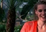 Сцена из фильма Убийца / Point Of No Return (1993) Убийца