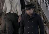 Сцена из фильма Моби Дик / Moby Dick (2011) Моби Дик сцена 8
