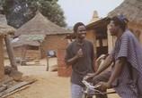 Сцена из фильма Самба Траоре / Samba Traoré (1992) Самба Траоре сцена 7