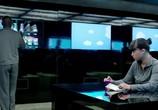 Сериал Черное зеркало / Black Mirror (2011) - cцена 1