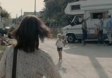 Сцена из фильма Урок / Urok (2014) Урок сцена 2