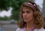 Сцена из фильма Шалопай / Mischief (1985)
