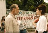 Фильм Вечная жизнь Александра Христофорова (2018) - cцена 5