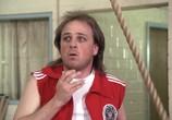 Сцена из фильма Полицейская Академия 4 / Police Academy 4 (1987) Полицейская Академия 4 сцена 1