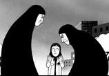 Мультфильм Персиполис / Persepolis (2007) - cцена 9