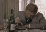 Сцена из фильма Преступление и наказание (2007) Преступление и наказание сцена 7