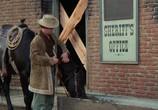Сцена из фильма Кунг-фу / Kung Fu (1972) Кунг-фу сцена 3