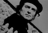 Фильм В компании Антонена Арто / En compagnie d'Antonin Artaud (1993) - cцена 1