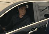 Сцена из фильма Кондор / Condor (2018)