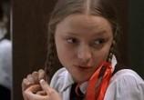 Сцена из фильма Вареники с вишней (2008) Вареники с вишней сцена 4