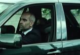 Фильм Незнакомец / El desconocido (2015) - cцена 1