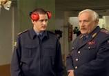 Сцена из фильма Метод Лавровой (2011) Метод Лавровой сцена 3