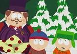 Мультфильм Южный Парк: Воображляндия / South Park: Imaginationland (2008) - cцена 2