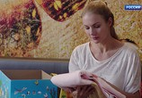 Сцена из фильма Свидетельство о рождении (2017) Свидетельство о рождении сцена 2