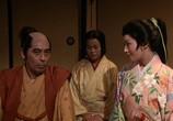 Сцена из фильма Сёгун / Shogun (1980) Сёгун сцена 9