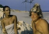 Сцена из фильма Синьор Робинзон / Il signor Robinson, mostruosa storia d'amore e d'avventure (1976) Синьор Робинзон